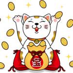 【2017年版】財布を変えて金運を上げる5つの法則!!