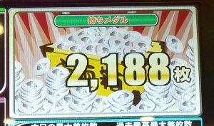 20161122_221204