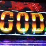 【俺の実践】12/10行く店に困ったら優良店!!神様に見放されたらもう頼れるのは「悪魔」だけ??